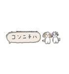 Small Type Shih-Tzu(個別スタンプ:02)