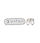 Small Type Shih-Tzu(個別スタンプ:03)