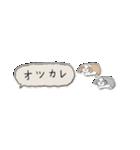 Small Type Shih-Tzu(個別スタンプ:05)