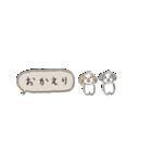 Small Type Shih-Tzu(個別スタンプ:07)
