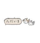 Small Type Shih-Tzu(個別スタンプ:08)