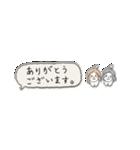 Small Type Shih-Tzu(個別スタンプ:09)