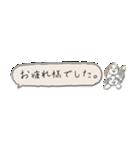 Small Type Shih-Tzu(個別スタンプ:16)
