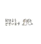 Small Type Shih-Tzu(個別スタンプ:17)