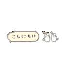Small Type Shih-Tzu(個別スタンプ:18)