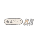 Small Type Shih-Tzu(個別スタンプ:21)