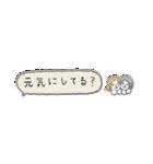 Small Type Shih-Tzu(個別スタンプ:22)