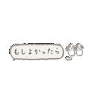 Small Type Shih-Tzu(個別スタンプ:23)