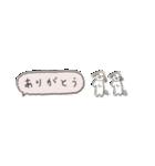 Small Type Shih-Tzu(個別スタンプ:24)
