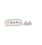 Small Type Shih-Tzu(個別スタンプ:28)