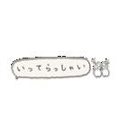 Small Type Shih-Tzu(個別スタンプ:29)