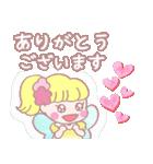 妖精の敬語スタンプ(個別スタンプ:1)