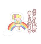 妖精の敬語スタンプ(個別スタンプ:2)