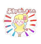 妖精の敬語スタンプ(個別スタンプ:3)