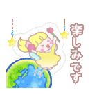 妖精の敬語スタンプ(個別スタンプ:4)