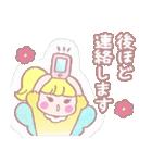 妖精の敬語スタンプ(個別スタンプ:5)