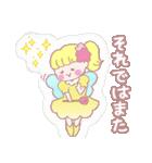 妖精の敬語スタンプ(個別スタンプ:10)