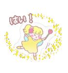 妖精の敬語スタンプ(個別スタンプ:13)