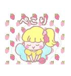 妖精の敬語スタンプ(個別スタンプ:14)
