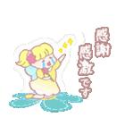 妖精の敬語スタンプ(個別スタンプ:15)