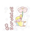 妖精の敬語スタンプ(個別スタンプ:16)