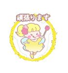 妖精の敬語スタンプ(個別スタンプ:18)
