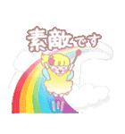妖精の敬語スタンプ(個別スタンプ:19)