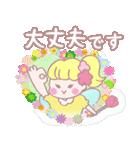 妖精の敬語スタンプ(個別スタンプ:23)