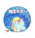 妖精の敬語スタンプ(個別スタンプ:28)