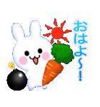うさぎ爆弾(個別スタンプ:01)