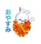 うさぎ爆弾(個別スタンプ:02)