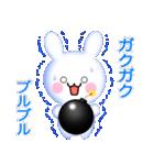 うさぎ爆弾(個別スタンプ:21)