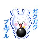 うさぎ爆弾(個別スタンプ:22)