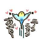 インコちゃん日常パック2(個別スタンプ:3)