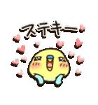 インコちゃん日常パック2(個別スタンプ:4)