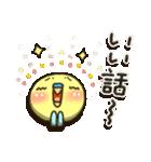 インコちゃん日常パック2(個別スタンプ:5)