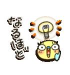 インコちゃん日常パック2(個別スタンプ:6)