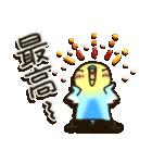 インコちゃん日常パック2(個別スタンプ:7)