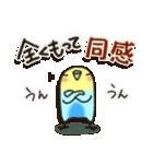 インコちゃん日常パック2(個別スタンプ:10)