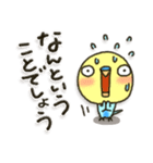 インコちゃん日常パック2(個別スタンプ:12)