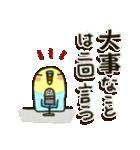 インコちゃん日常パック2(個別スタンプ:13)