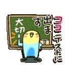 インコちゃん日常パック2(個別スタンプ:14)