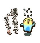 インコちゃん日常パック2(個別スタンプ:18)