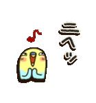 インコちゃん日常パック2(個別スタンプ:21)