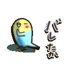 インコちゃん日常パック2(個別スタンプ:22)