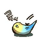 インコちゃん日常パック2(個別スタンプ:24)
