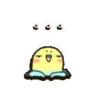 インコちゃん日常パック2(個別スタンプ:25)
