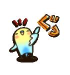 インコちゃん日常パック2(個別スタンプ:26)