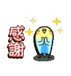 インコちゃん日常パック2(個別スタンプ:30)
