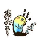 インコちゃん日常パック2(個別スタンプ:31)